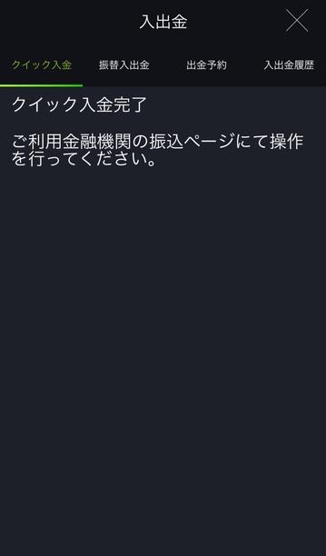 f:id:moemis:20171027115926j:plain